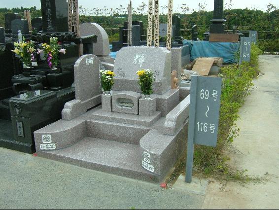 洋型墓石4