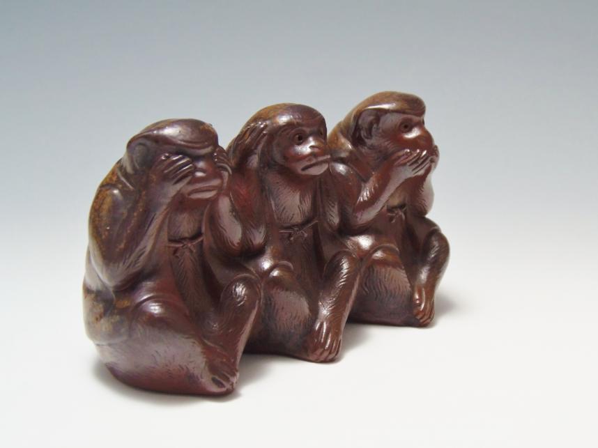 三猿 置物 備前焼