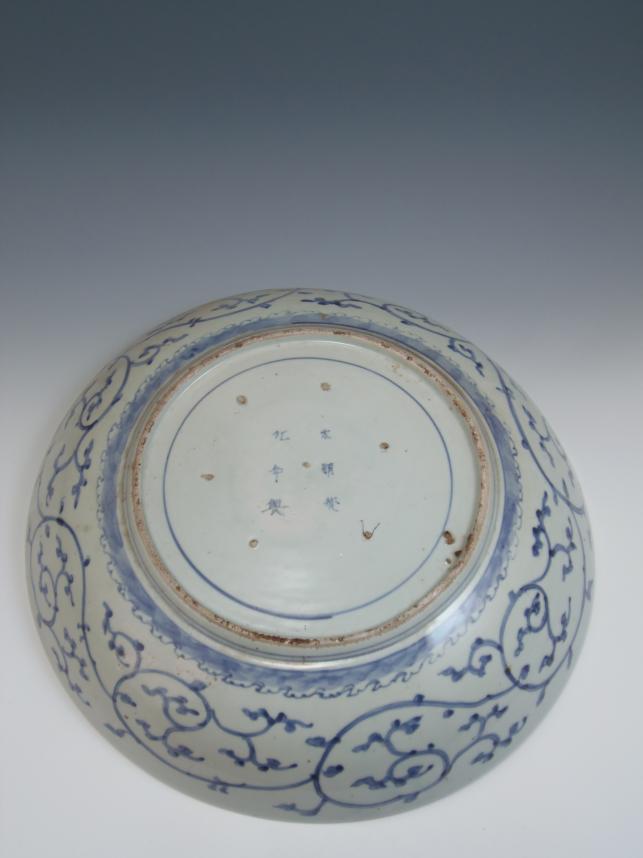 大明製大皿