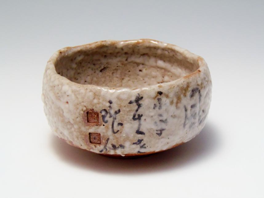 抹茶茶碗 矢野景仙