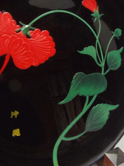 琉球沖縄伝統工芸品 飾盆