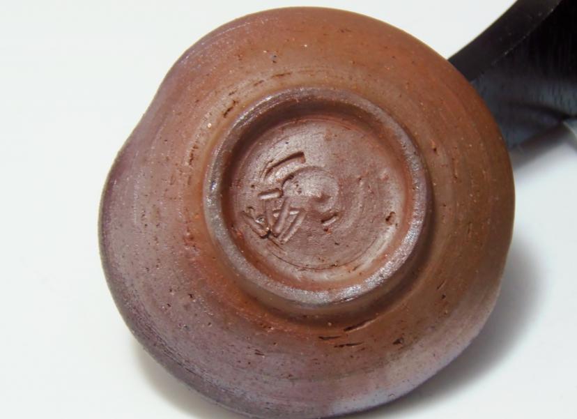 備前陶苑 陶印