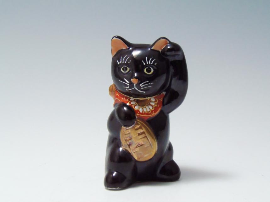 招き黒猫 陶器 ミニ