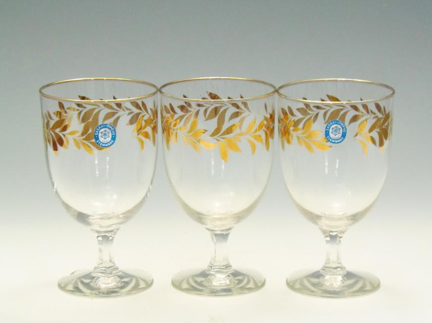 ビアグラス 3個セット