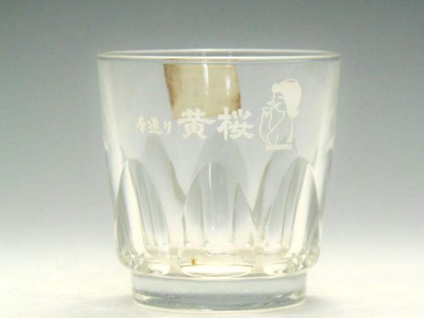 黄桜 グラス