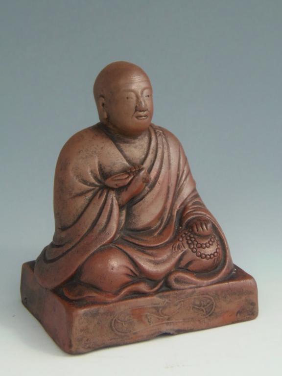 古備前焼 置物 僧侶 座像
