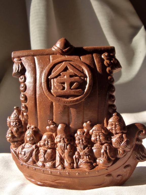 信楽焼 置物 七福神 宝船