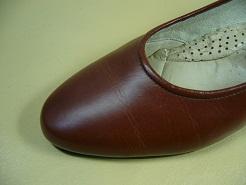 荻窪 靴クリーニング