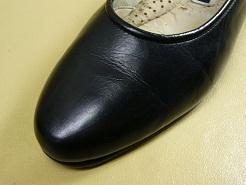 靴 色変え