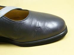 革靴傷修理