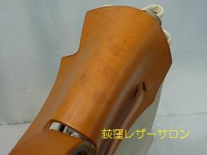 エールバッグ クリーニング レザーサロン