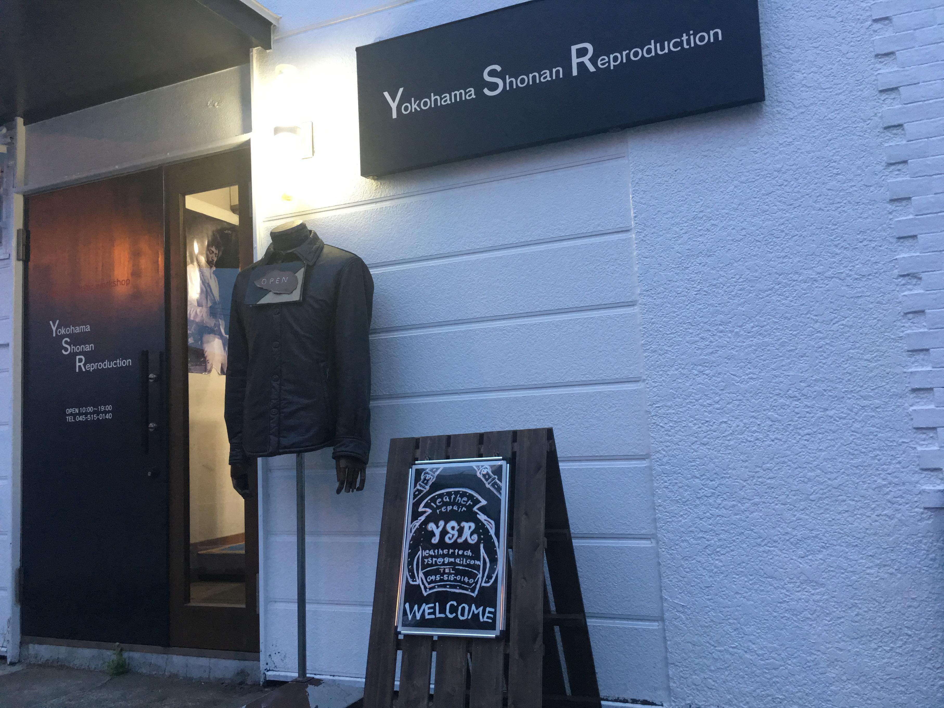 YSR本店の写真 1