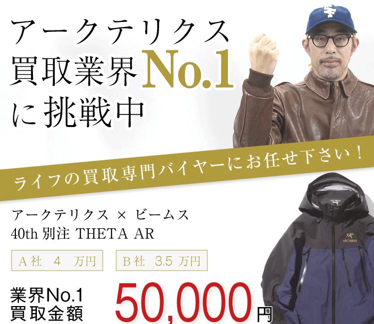 アークテリクス 40th別注 THETA AR