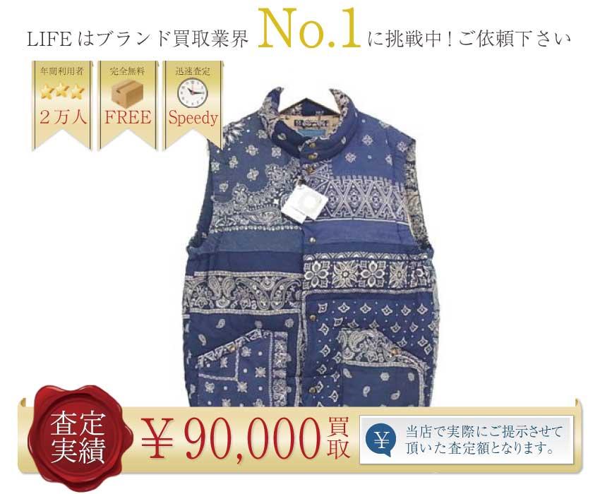 ビズビム高価買取!I.C.T. INSULATOR VEST BANDANAベスト高額査定!