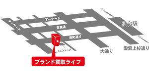 店舗マップ画像