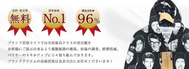 ロックンロールジップパーカー / ROCK'N'ROLL ZIP PARKA ~1万円買取