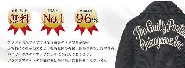ヴィンテージウールカーディガン / VINTAGE WOOL SHAWL COLLAR CARDIGAN ~1.8万円買取