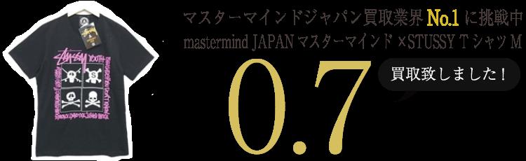 マスターマインドジャパン mastermind JAPANマスターマインド×STUSSY TシャツM ブランド買取ライフ