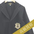 ブッチャープロダクツ高価買取スクールジャケット高額査定!