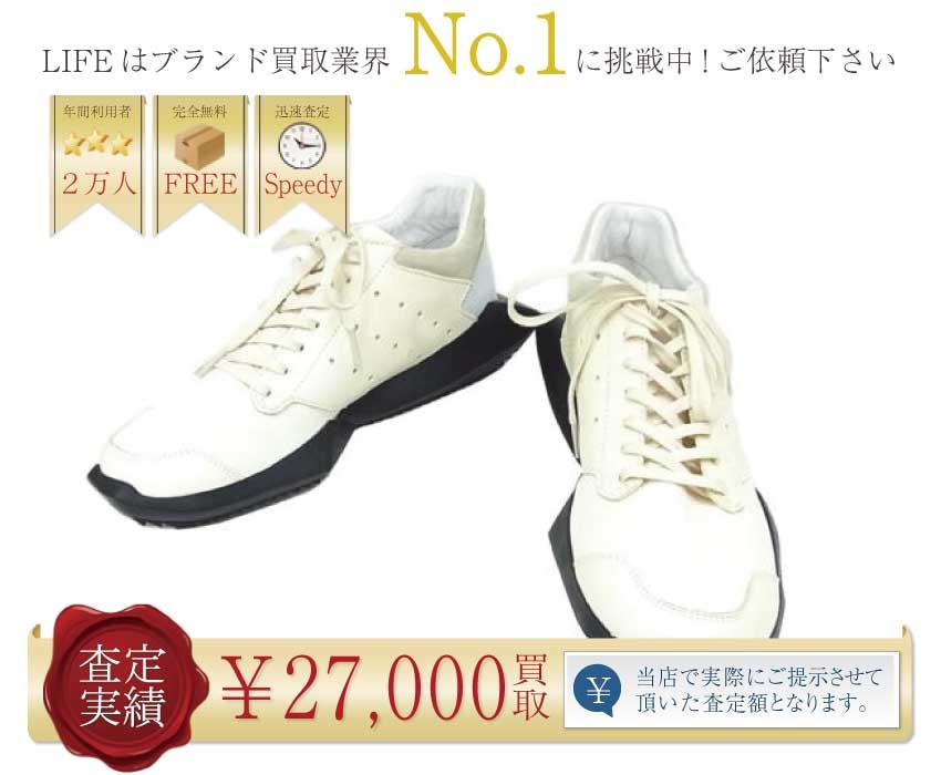 リックオウエンス×アディダス高価買取!14AW TECH RUNNERスニーカー高額査定!