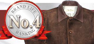 テンダーロイン 13AW T-LEATHER JKT W スエードレザージャケット XSサイズ【7万円】
