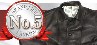 12AW T-LEATHER JKT H ホースハイドレザージャケット XSサイズ 【7万円】