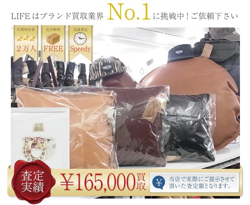 テンダーロイン高価買取T-CUSHIONカウレザークッション高額査定