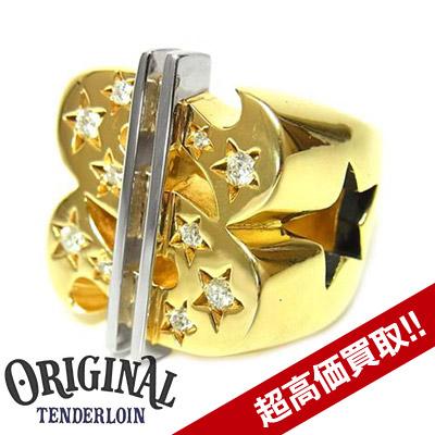 テンダーロイン買取T-$ RING ダラーリング#19 8K & STONEの査定はブランド古着買取専門店ライフへお任せ下さい