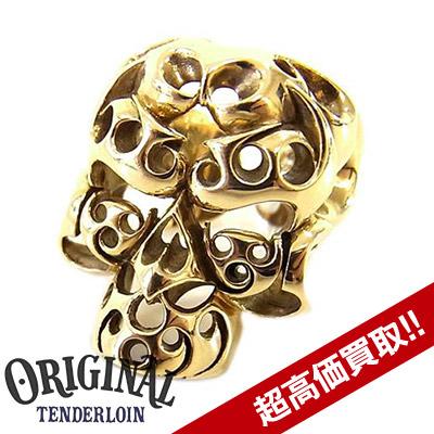 テンダーロイン買取T-$RING / GOLD・STONE ダラーリング 8K & STONEの査定はブランド古着買取専門店ライフへお任せ下さい