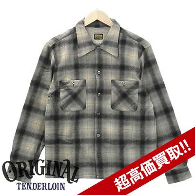 テンダーロイン買取08AW T-WOOL SHT ウールチェックシャツの査定はブランド古着買取専門店ライフへお任せ下さい