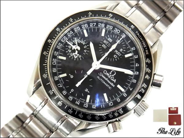 OMEGA オメガ Ref.35205000 スピードマスター 時計