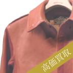 リアルマッコイズ高価買取 A2レザーフライトジャケット MJ11103コントラクトマッコイ高額査定!