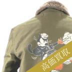 トイズマッコイ高価買取!N-1デッキジャケット フィリックスバックペイント TMJ1431高額査定!