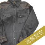 フラットヘッドFSD-300 ディアスキンレザーシャツジャケット高額査定!