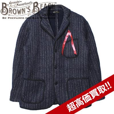 ブラウンズビーチ買取 BBJ8-004 ブラウンズビーチ テラードジャケットの査定はブランド古着買取専門店ライフへお任せ下さい