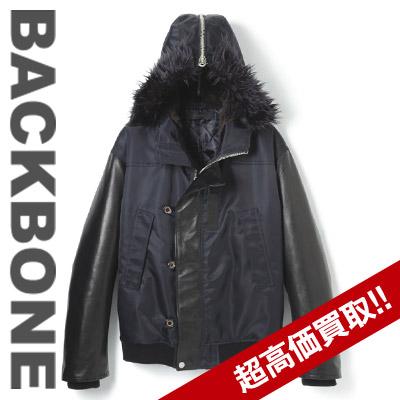 バックボーン買取17FW ナイロンツイル × ホースレザー N-2B ジャケットの査定はブランド古着買取専門店ライフへお任せ下さい