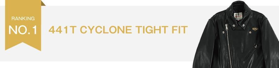 441T CYCLONE TIGHT FITサイクロンタイトフィット ライダースジャケット 買取画像