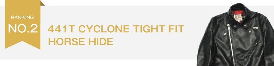 441T CYCLONE TIGHT FIT HORSEHIDE サイクロンタイトフィット ホースハイドレザー ライダースジャケット買取画像