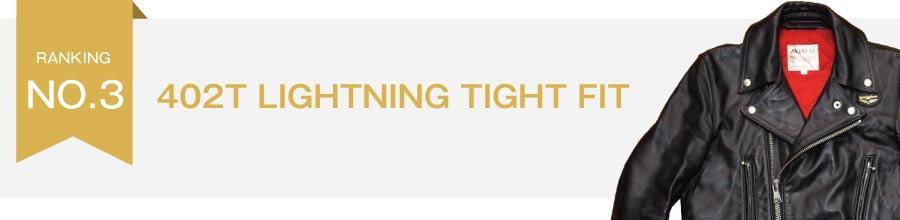 402T ライトニングタイトフィット ライダースジャケット 買取画像
