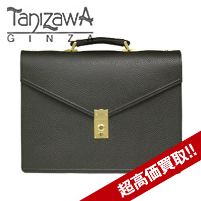 銀座タニザワ買取ブル 盛上げ平手三角冠 004-153の査定はブランド古着買取専門店ライフへお任せ下さい