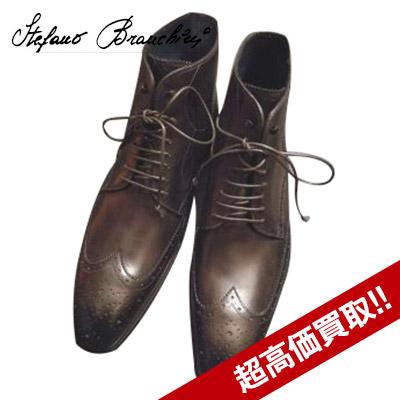 ステファノブランキーニ買取パティーヌレザー ブーツの査定はブランド古着買取専門店ライフへお任せ下さい