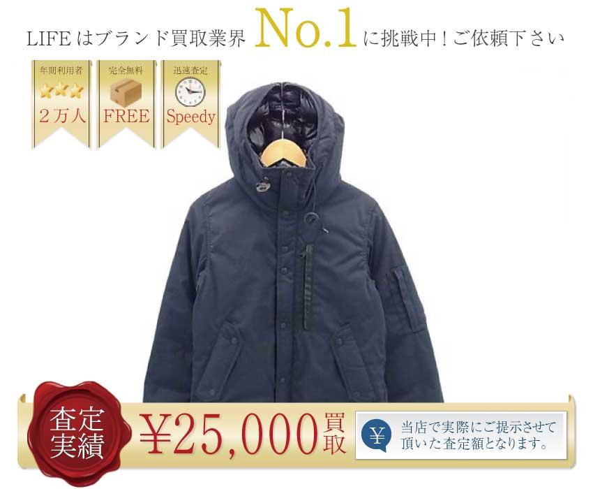 ノースフェイス高価買取! パープル 65/35 ダウンジャケット 高額査定中!