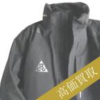 NikeLab ACG高価買取 2in1 System Jacket高額査定!