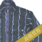 パタゴニア高価買取 97年USA製 グリセード ジャケットSサイズ高額査定