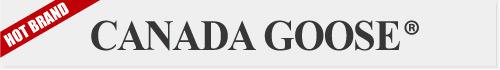 カナダグース買取情報ページ