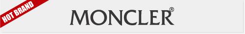 モンクレール買取情報ページ