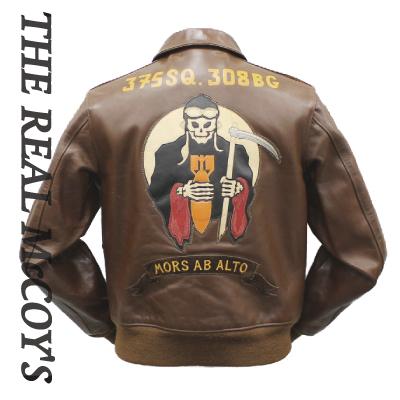 リアルマッコイズ買取A-2 DEATH FROM ABOVE 死神 ジャケットの査定はブランド古着ライフへお任せ下さい