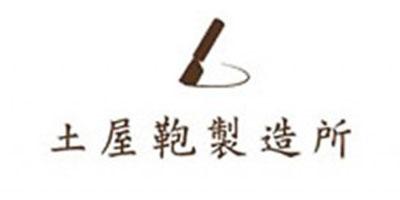 土屋鞄製造所 ロゴ画像
