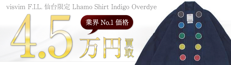 visvim F.I.L.仙台限定 Lhamo Shirt Indigo Overdye