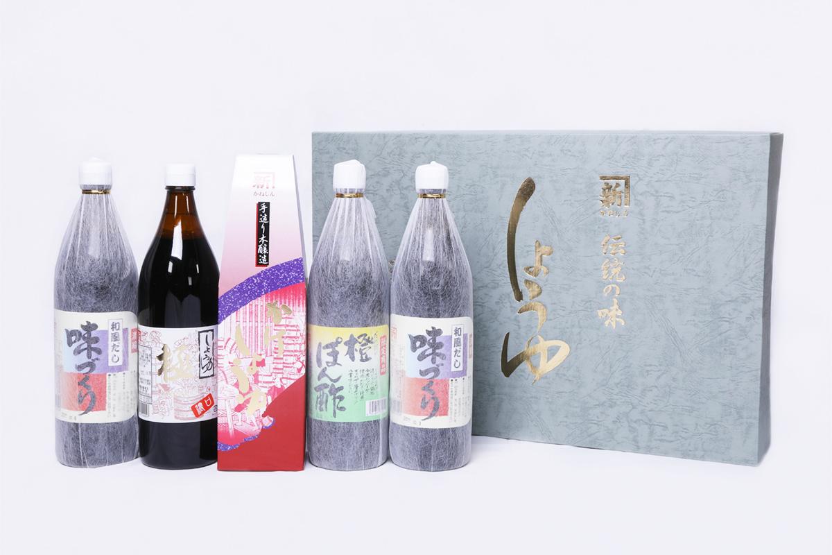 900ml × 5本 (かけしょうゆ、極、味づくり 2本、橙ぽん酢)